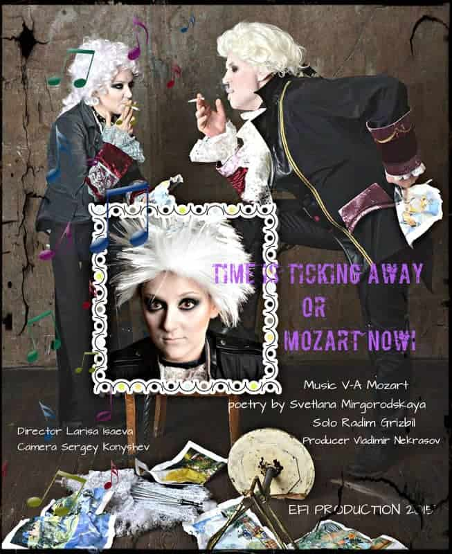Time is ticking away or Mozart Now!