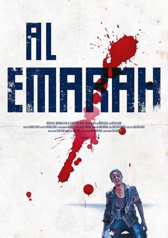 Al Emarah*