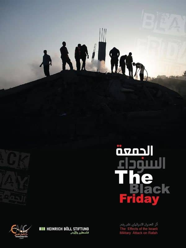 The Black Friday (TRAILER)