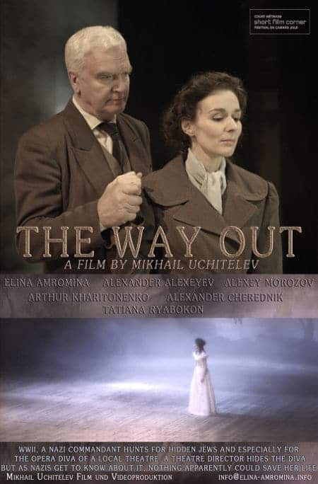 The Way Out*