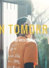 Run Tomorrow - Living With Dementia