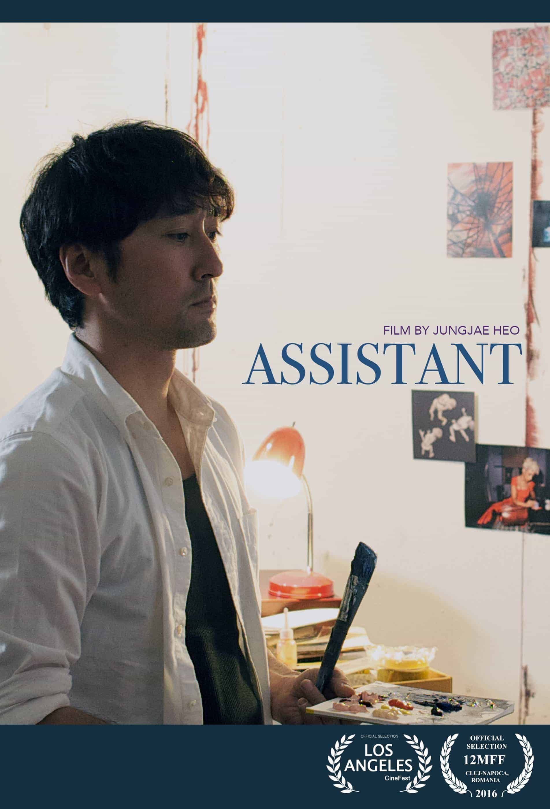 Assistant*