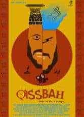 QISSBAH – What is not a story?*