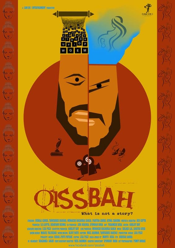 QISSBAH - What is not a story?**