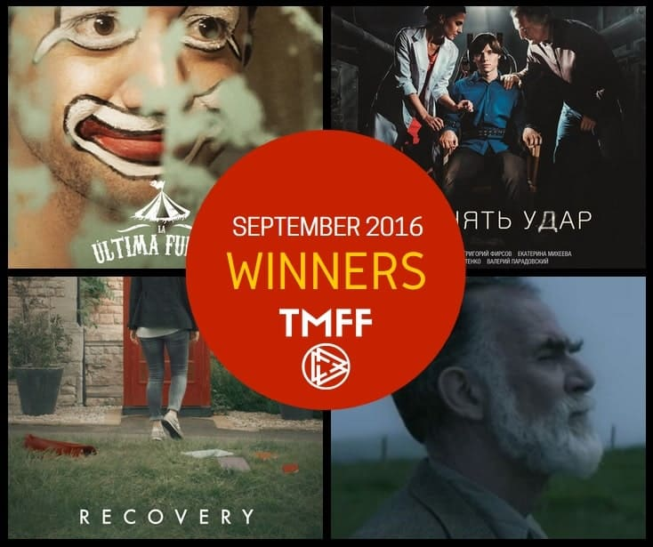 September 2016 Winners