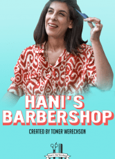 Hani's Barber Shop