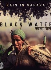 Rain in Sahara – Black Water