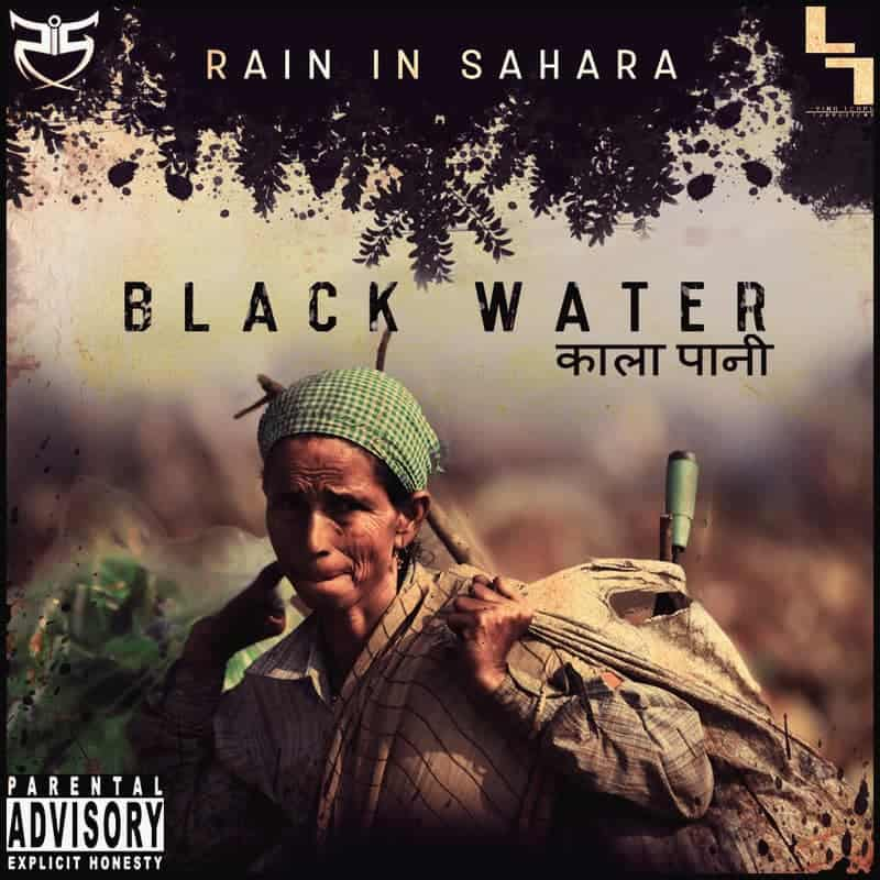 Rain in Sahara - Black Water
