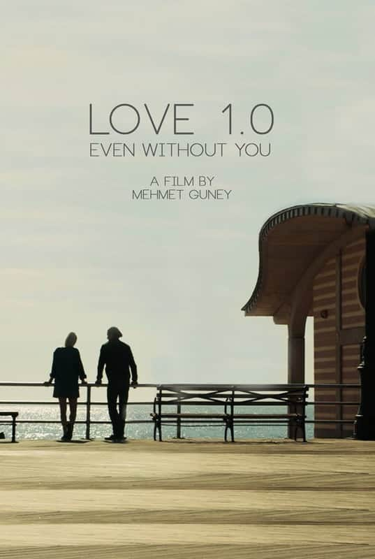 Love 1.0 even without you*