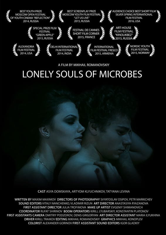Lonely souls of microbes