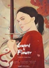 Sword and Flower*