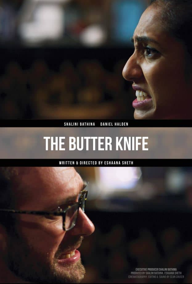 The Butter Knife*
