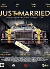 Just Not Married (TRAILER)