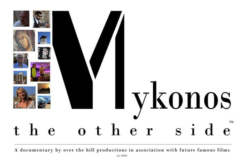 Mykonos: the other side*