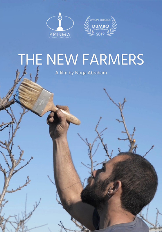 The New Farmers*