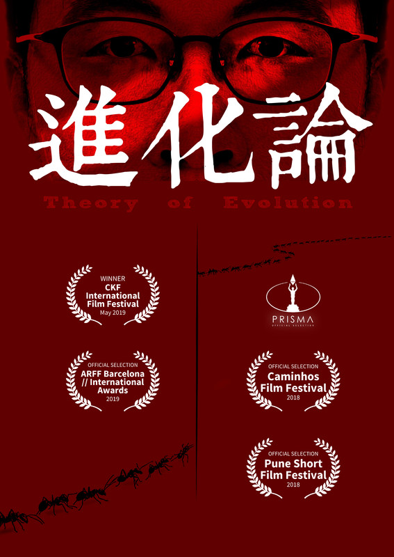Theory of Evolution*