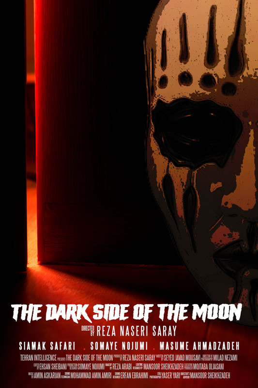 The Dark Side of the Moon (TRAILER)