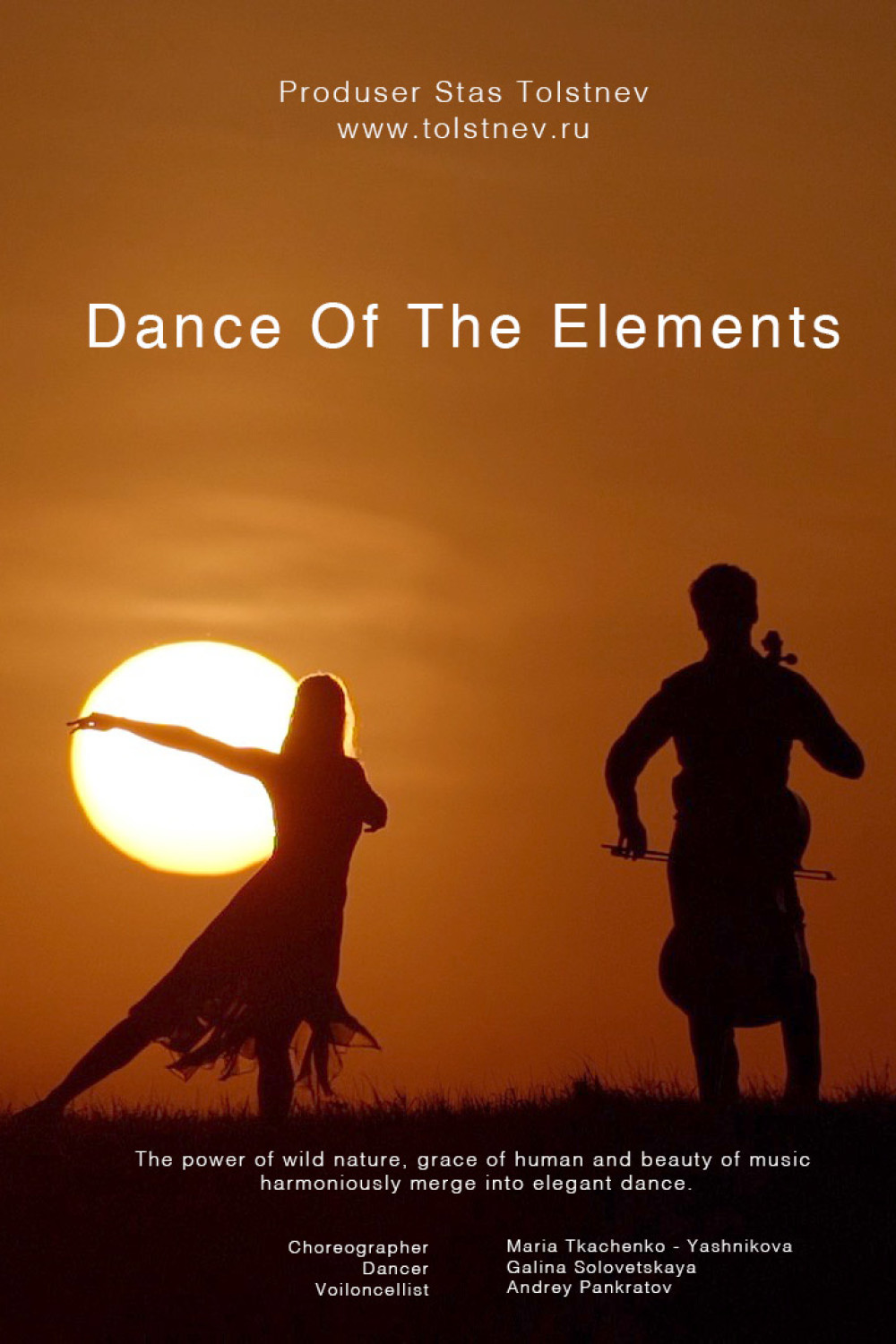 Dance of the Elements