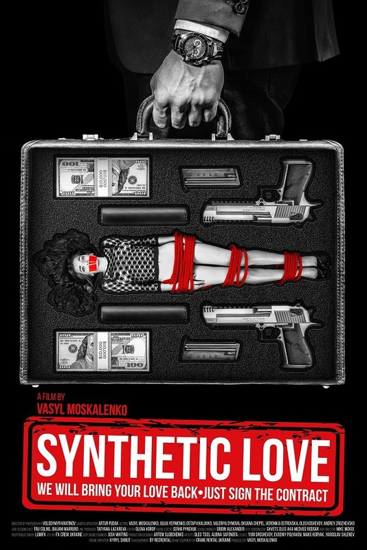 Synthetic Love (TRAILER)