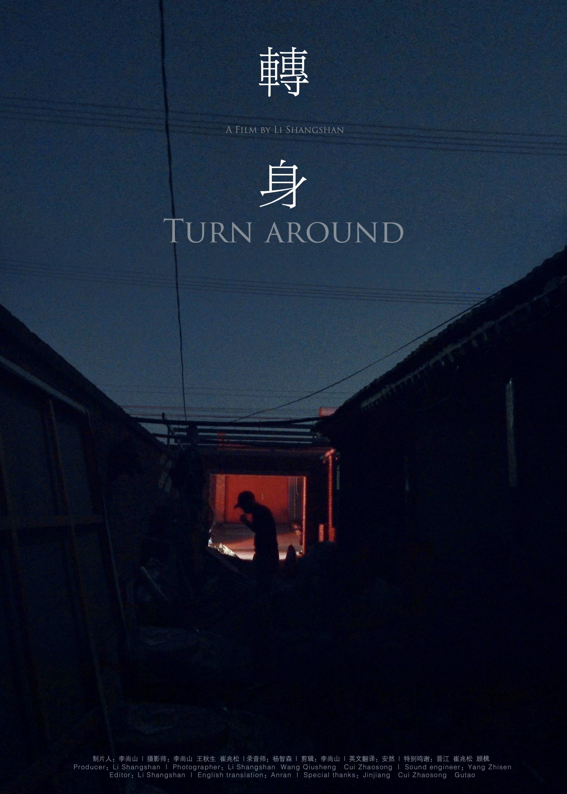 Turn Around*