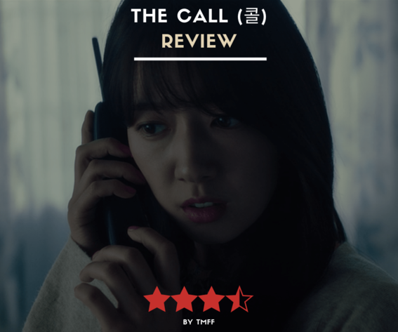 The Call (콜) (Review)