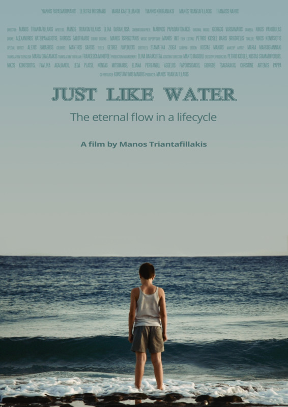 Just Like Water (TRAILER)